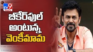Venkatesh twitter comment on coronavirus precautions..