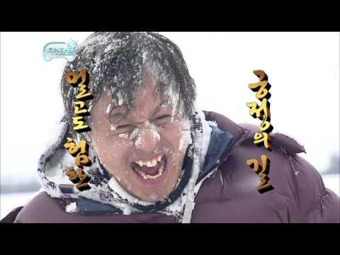 Infinite Challenge, the Sea of Okhotsk(2), #07, 오호츠크 해(2) 20110226