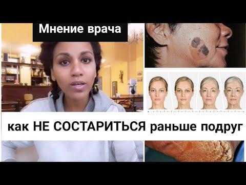 Старение: кожа, волосы, походка//Когда появляются носослёзки, носогубки и брыли//Биомаркеры старения photo
