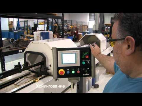 APS Technology - Современные системы в бурении