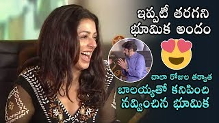 Balakrishna And Bhumika In An Interview..