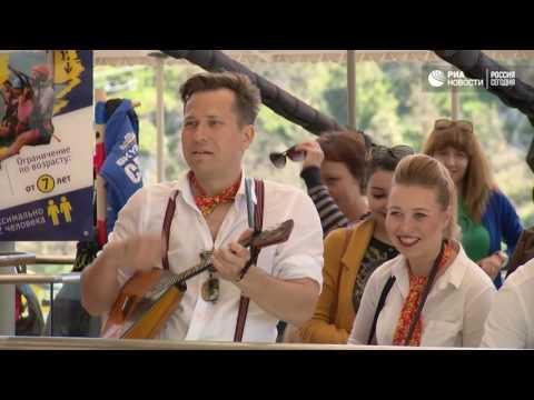 Русский народный оркестр на самом длинном пешеходном подвесном мосту