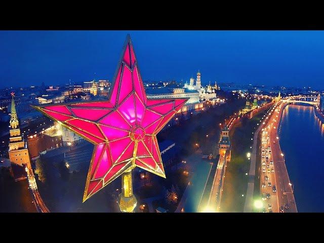 Москва, какой вы её ещё не видели