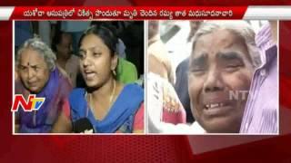 Tension at Yashoda Hospital; Ramya family protest..