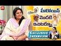Yatra Biopic Actress Ashrita(YS Vijayamma Role)- Interview