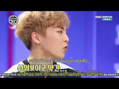 [THAISUB] Star360 EXO 1/4