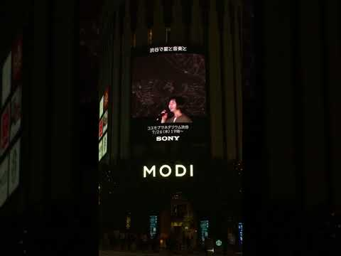 SETA MODI  vision (2018.7.20~「♪はれるよ ~
