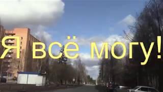 Исцеление от псориаза - Настрои-Сытина.рф