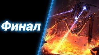 Доктор Отчаливает ● StarCraft 2: Объединение Чистильщиков