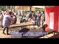 ラグビーワールドカップ2019日本大会に関連した観光イベント