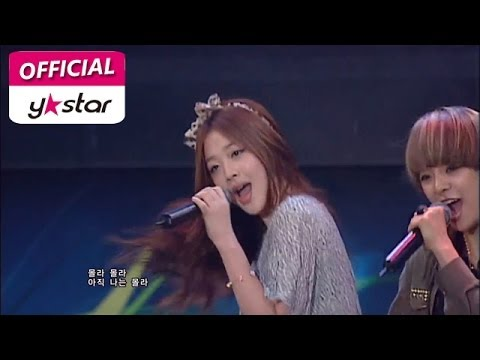 [Live Power Music] f(x) - NU ABO