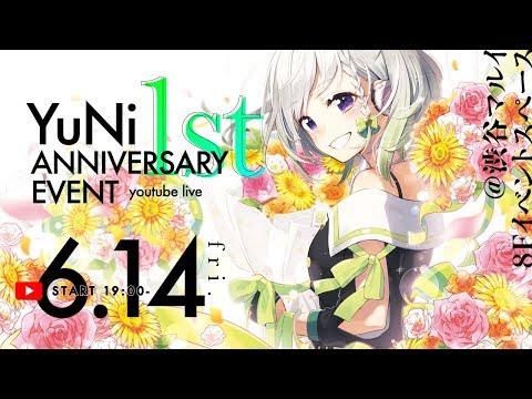 YuNi 1st ANNIVERSARY ・・・