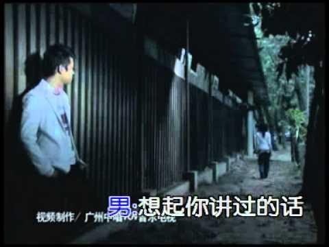 劉嘉亮&香香-親愛的不要離開我.國語