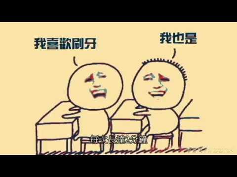 107年健康促進學校 台北市關渡國中 『關』愛我的牙