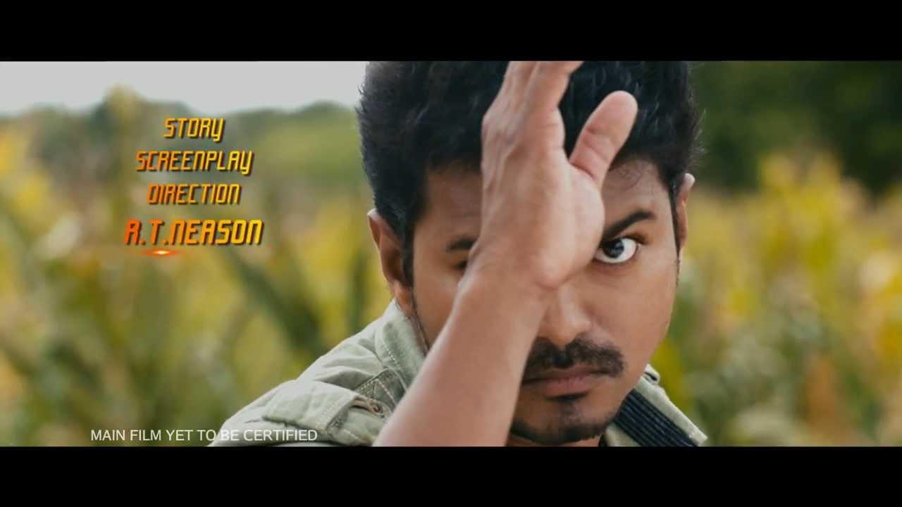 Jilla Official Teaser 2 HD | Ilayathalapathy Vijay ...
