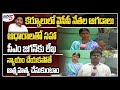 YCP : మహిళా సర్పంచ్ కి బదులు ప్రమాణస్వీకారం చేసిన ఆమె భర్త   Kurnool District   TV5 News