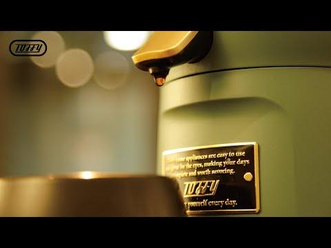 日本Toffy Aroma自動研磨咖啡機
