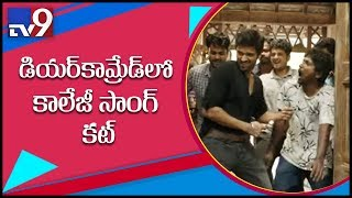 Much publicized Canteen song sacrificed for
