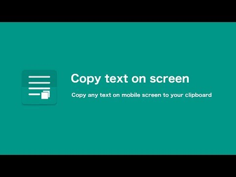 Copy Text On Screen pro 2 2 6 Download APK for Android - Aptoide