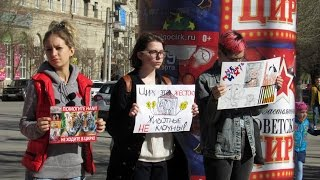 Волгоград: защитники животных против цирка
