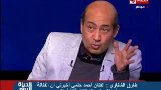 الحياة اليوم – الناقد الفني طارق الشناوي quot مني زكي لها دور كبير في نجاح ...