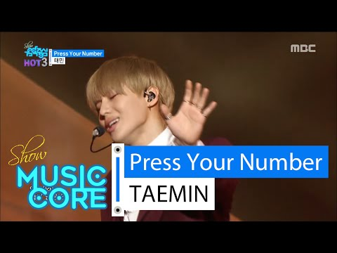 [HOT] TAEMIN - Press Your Number, 태민 - 프레스 유어넘버 Show Music core 20160227
