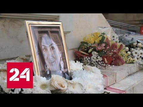 Один из исполнителей убийства известной журналистки на Мальте получил 15 лет
