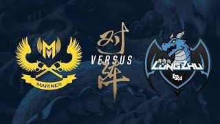 GAM vs. LZ   Group Stage Day 5   2017 World Championship   GIGABYTE Marines vs Longzhu Gaming