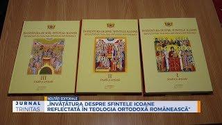 """Invatatura despre sfintele icoane reflectata in teologia ortodoxa romaneasca"""