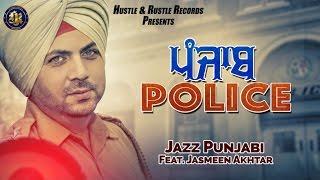 Punjab Police – Jazz Punjabi Ft Jasmeen Akhtar Punjabi Video Download New Video HD