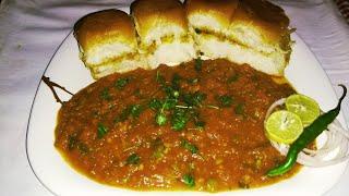 एक बार अगर इस तरह से पाव भाजी बनाएंगे तो हर बार घर पर ही बनाकर खाएंगे । Pav bhaji at home