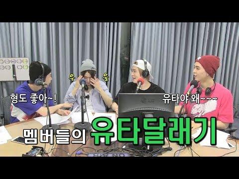 [NCT 127] 자책하는 유타와 달래주는 멤버들