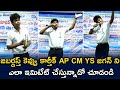 Jabardasth Kevvu Karthik imitates AP CM YS Jagan