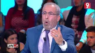 من تونس - الحلقة 9 الجزء الثاني     -