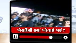 Surat માં યોજાયેલી બોડી બિલ્ડીંગ સ્પર્ધામાં વગદારને બનાવ્યા વિજેતા   VTV Gujarati