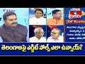 Debate on Telangana Exit Polls 2018 | Exit Pulse With Srini #2 | hmtv