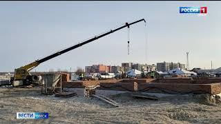 Представители мэрии Омска сегодня оценили ход строительства нового детского сада в микрорайоне «Московка»