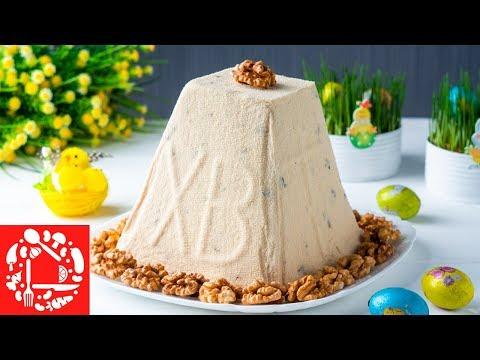 Творожная Карамельная Пасха без яиц! Очень простой рецепт! photo