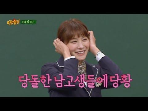 [선공개] 여교사 인영(In Young) 앞에 당돌한 장훈(Jang Hoon)