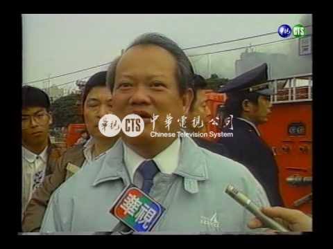 【歷史上的今天】1989.12.18_高雄地下街大火