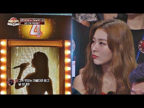 [박미경(Park Mee-kyung) 3R] 美친 고음의 연속↗ '기억속의 먼 그대에게'♬ 히든싱어5(hidden singer5) 12회