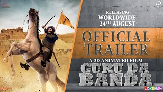 Guru Da Banda 2018 Movie Trailer