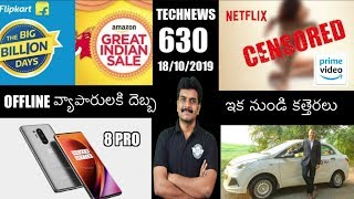 Technews 630 Oneplus 8 Pro,VIVO U3,Oneline VS Offline Report,OLA Drive,Redmi Note 8 Pro