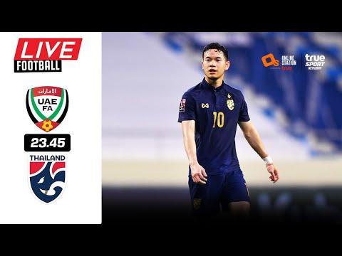 🔴 LIVE FOOTBALL : ยูเออี 3-1 ทีมชาติไทย รอบคัดเลือกฟุตบอลโลกพากย์ไทย 7-6-64