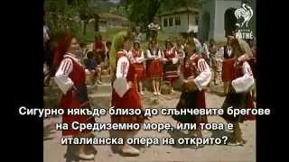 България (1965 г.) / Bulgaria (1965)