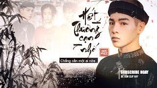 HẾT THƯƠNG CẠN NHỚ ♩ ĐỨC PHÚC★ MV Lyric Official #HTCN