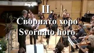 Vasil Belezhkov - Vasil Belezhkov - 'Native Paths' suite for kaval and symph. orch. - 02.'Svornato horo'