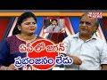 No strong wave for Jagan in AP: Telakapalli Ravi