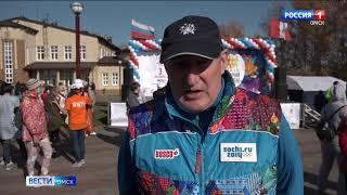День ходьбы в Омске собрал больше 800 участников
