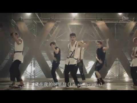 Exo Lay voice